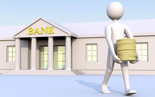 Объявления - помогу взять кредит в Украине