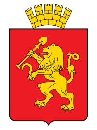 Кредиты в Красноярске