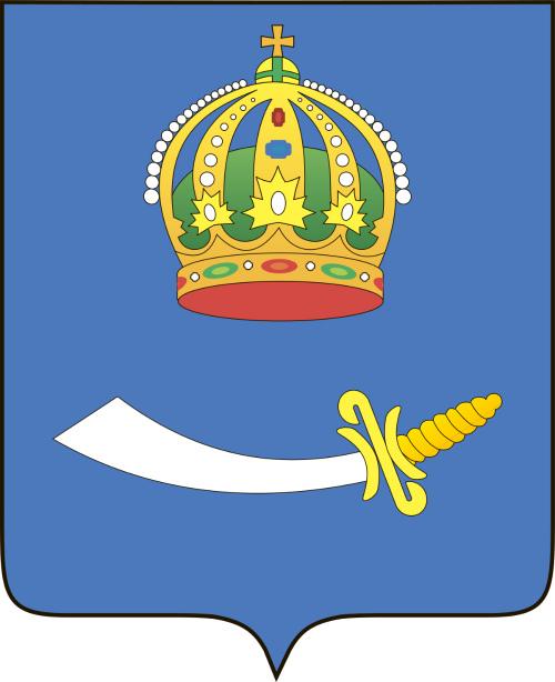 Кредитные карты в Астрахани