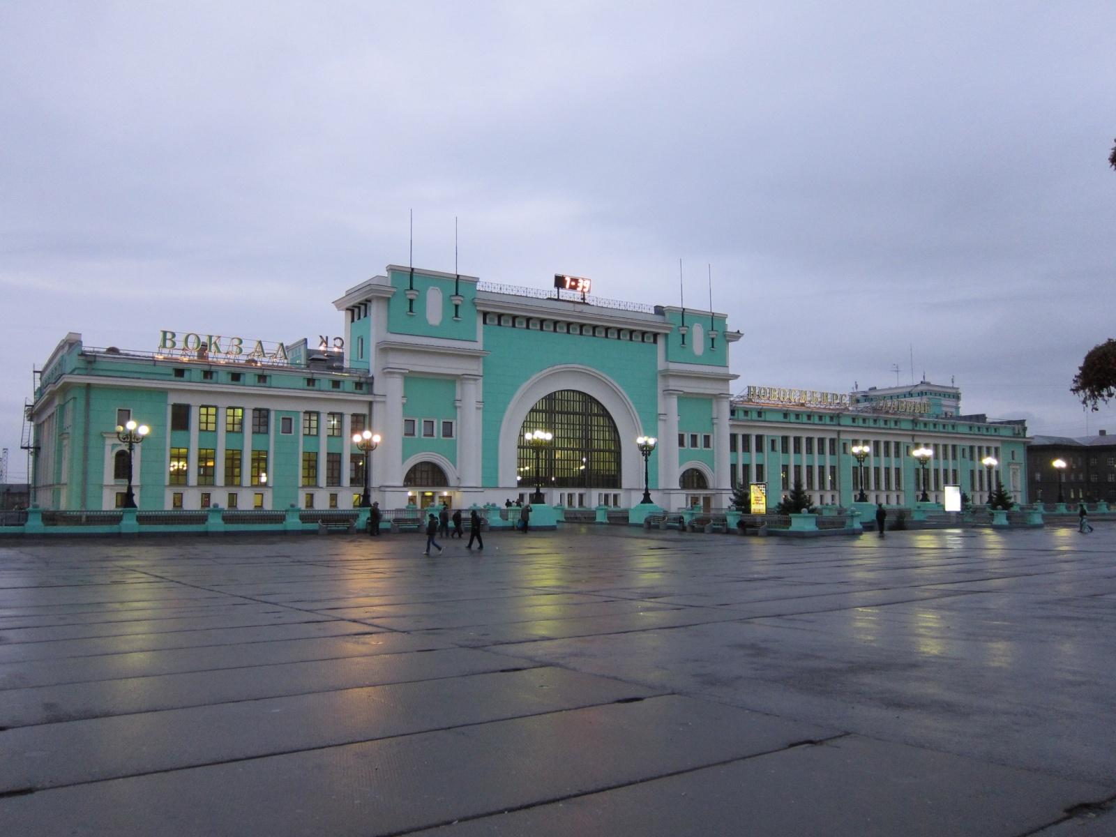 Кредит по 2 документам новосибирск как исправить кредитную историю казань