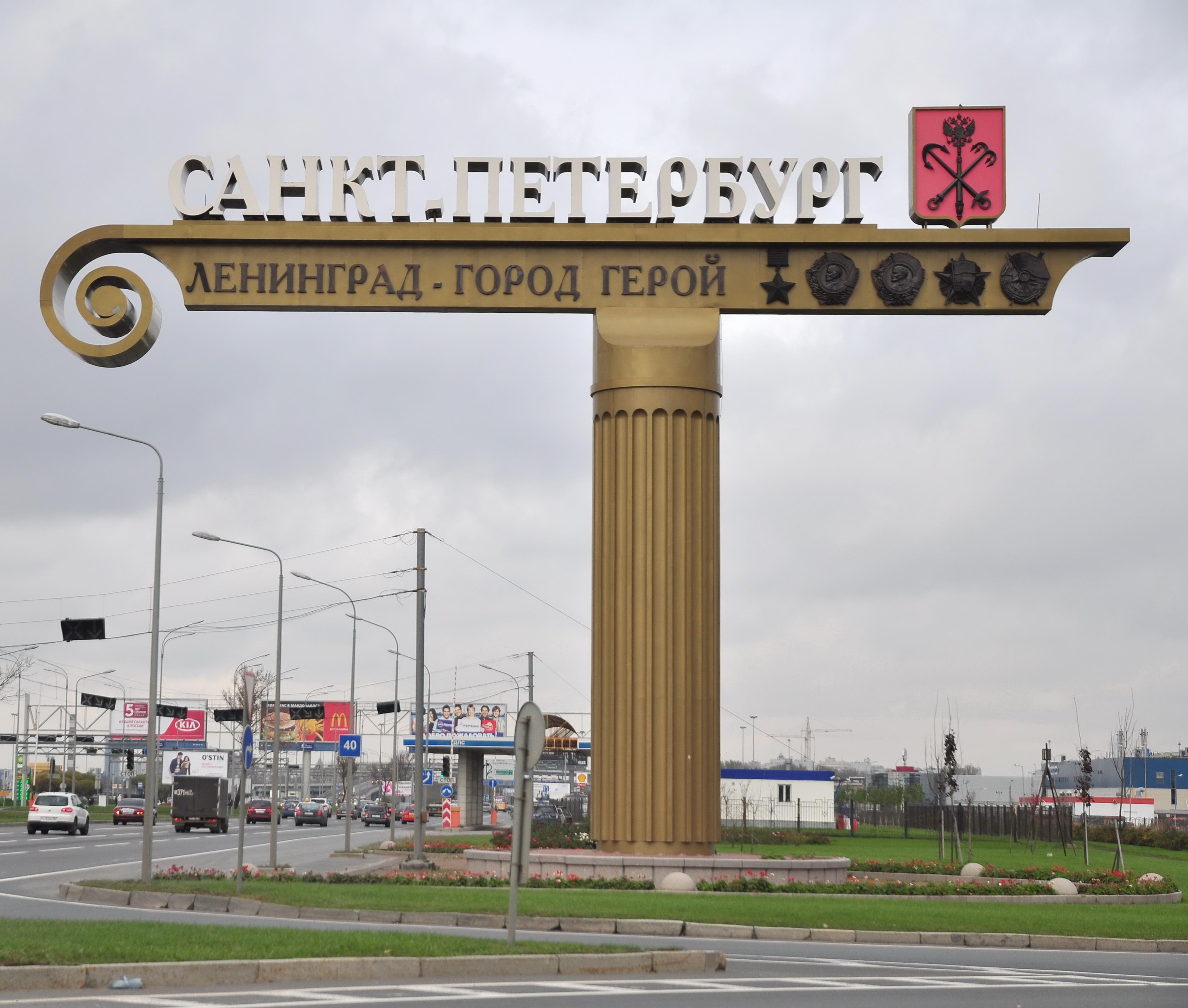 Санкт петербург кредиты без справок кредит срочно крым