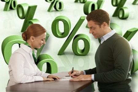 Потребительский кредит в ка как взять потребительский кредит в сбербанке в 2015 году калькулятор