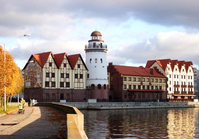Исправить кредитную историю Ставропольская улица как отразить отпускные в 6 ндфл