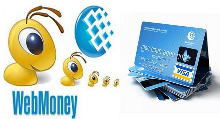 Микрозаймы webmoney мфо деньги гарант