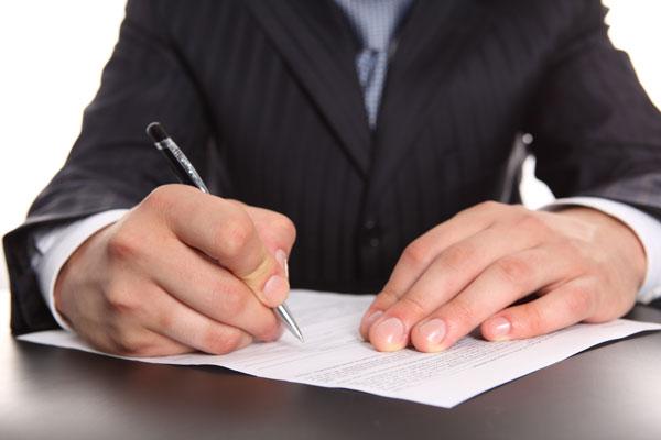 Кредит наличными в волгограде онлайн заявка быстро денежный кредит без справок