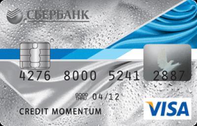 Как определить какая карта дебетовая или кредитная
