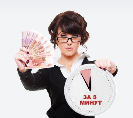 77325a4ea845 У каждого человека иногда возникает необходимость взять деньги в долг на  приобретение желаемого товара, на который в данный момент денег нет или ...