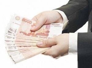 Хабаровск частные займы под залог условия как получить карту виза приватбанк