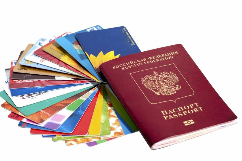 Микрозайм по паспорту без отказа