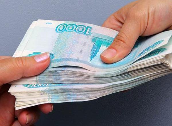 Кредит в архангельске без справок о доходах
