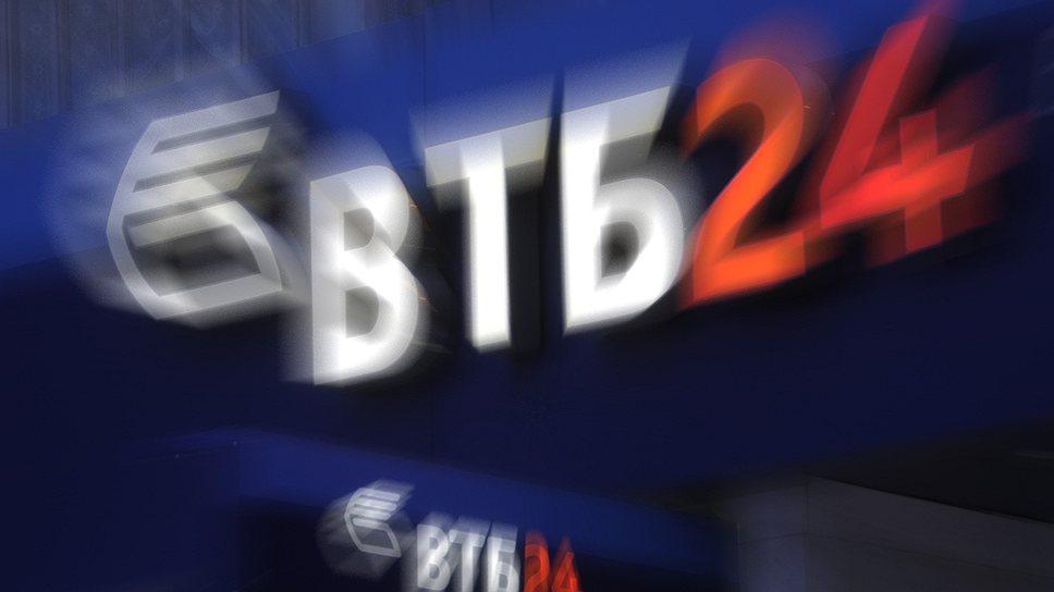 Втб банк в перми взять кредит взять кредит в орске под минимальный процент