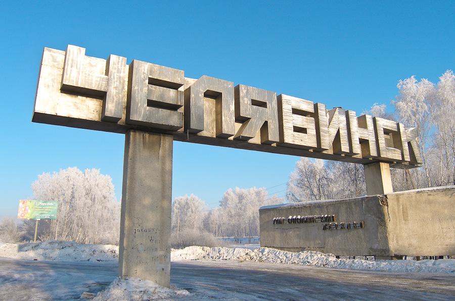 Документы для кредита в москве Челябинская улица пакет документов для получения кредита Касаткина улица