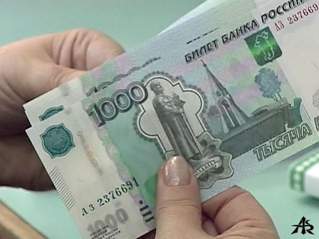 Деньги в долг 400000