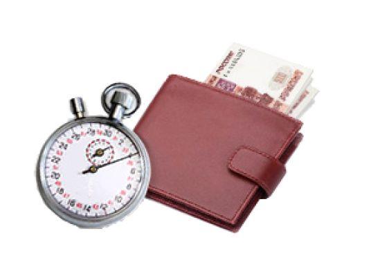Экспресс кредит фото кредитный калькулятор онлайн рассчитать кредит