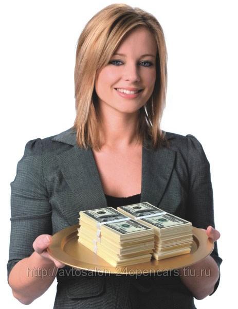 потребительский кредит под маленький процент