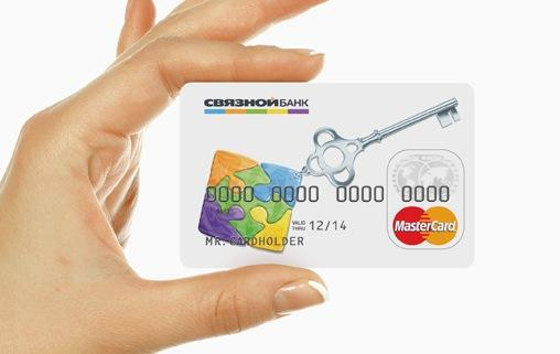 Получить кредитную карту в связном банке дебетовые карты visa оформление за 2 дня