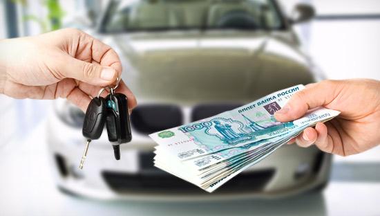 Кредит под залог авто в банке кредитная карта русский стандарт кредит