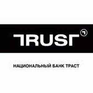 подать заявку на кредит траст банк ренессанс кредит в рузаевке адрес