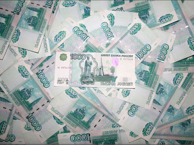 Микрозаймы до 100000 рублей в спб получить кредит наличными без залога в санкт-петербурге