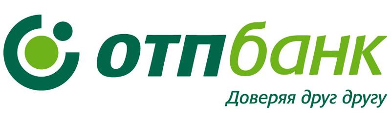 ОТП логотип