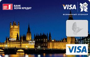 Как получить кредитку хоум кредит совкомбанк онлайн заявка на кредит барнаул