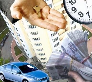 Кредит под залог птс в банке иркутск как быстро получить деньги под птс Добрынинский 2-й переулок