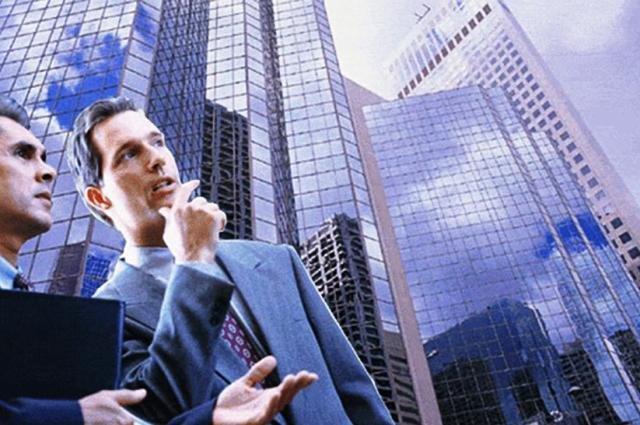 Кредит под залог коммерческой недвижимости пермь взять кредит в хоум кредит банке
