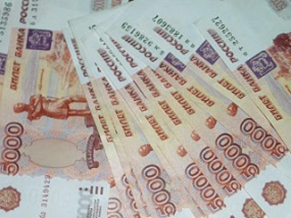 Получение кредита по паспорту в день обращения москва кредит оформлен по потерянному паспорту