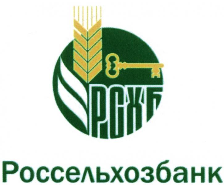 потребительский кредит 1500000 рублей на 5