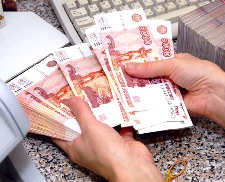 Кредит наличными без поручителей брест где взять кредит в иваново без справок и поручителей