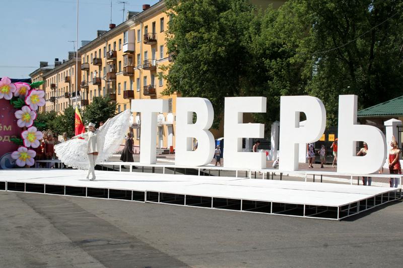 Документы для кредита Ставропольская улица возврат ндфл за детей