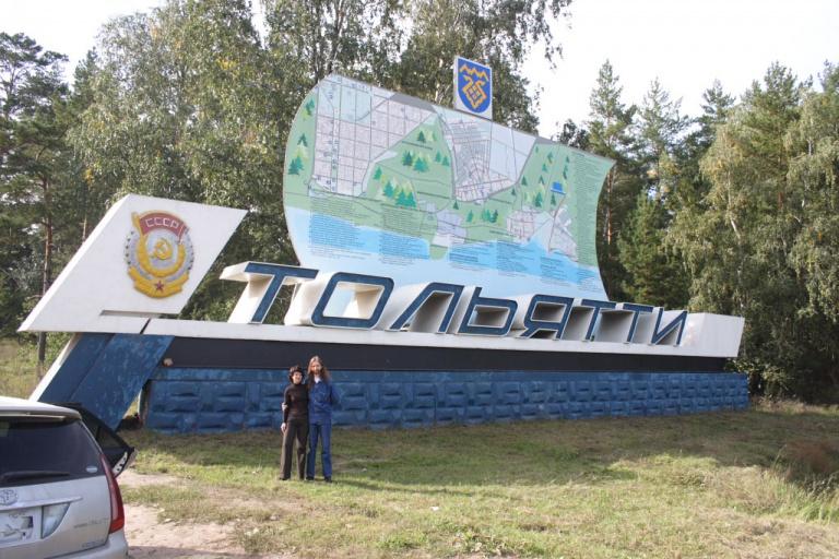 Тольятти ипотечный брокер исправить кредитную историю Новоподмосковный 5-й переулок