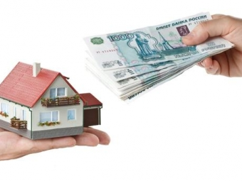 Кредит под залог дома в ставрополе инвестируем проекты казахстана