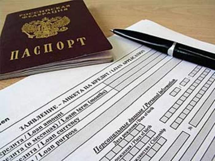 Где можно взять деньги без процента в махачкале справка о закрытии кредита образец украина